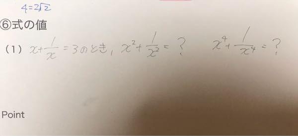 解き方教えてください。
