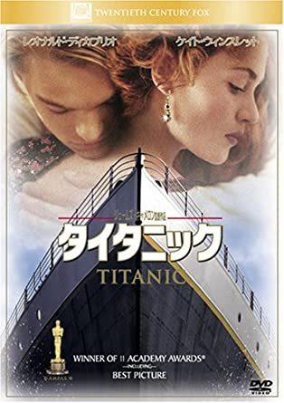 今の若い人て「タイタニック」なんか見ておもしろいのですか。 ・・・・・・・・・・・・・・・・・・ 「タイタニック」て24年前の古い映画ですが。 若い人から見たら生まれる前に作られた映画ですが。 生まれる前の古い映画を見ておもしろいのですか。