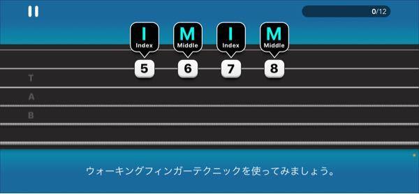 アコギで、index・middleとはどういう意味ですか?ギターのアプリで練習していたら、急に下の写真のように表示されました。これは、どういう指示なのでしょうか。どうやって弾けばよいのでしょうか。