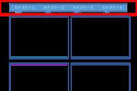 AFFINGER5(アフィンガー5)を使用している方に質問です。 AFFINGER5で、JINのコンテンツマガジン(添付画像の赤枠の部分)と同じものを設定することは可能でしょうか。  AFFINGER5で再現したいので色々しているのですが、上手くいきません。 ご存じの方がおられましたら、お力添えいただけないでしょうか?  よろしくお願いいたします。