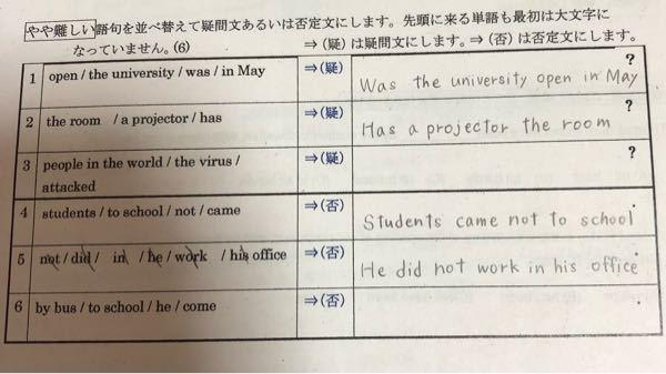 中学生英語です。 合ってるか教えてください。 間違ってたら指摘お願いします。 また空欄の部分が分かりません。教えて頂けると嬉しいです。