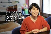 伝説の家政婦 - 志麻さんの作り出す料理の数々は、ある程度の料理経験がある人なら、誰でも考えつくようなレシピなのですか?