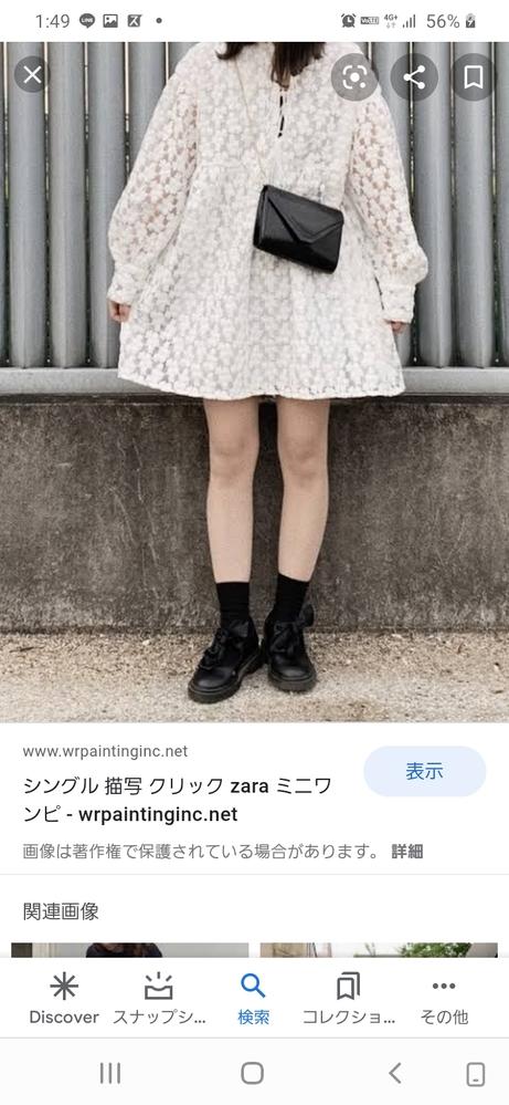 こういう短い丈の服を着ると裾がめくれたりすると思うんですけどなにをはいているのですか? やっぱり短パンとかペチパンとかですか?