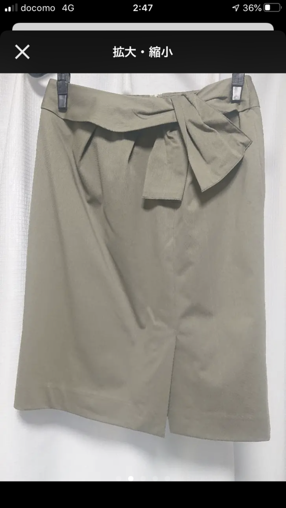大人っぽい少しだけ色気のあるファッションを目指したいなと思っています。 今まではレースのタイトスカートにビジューニット等少しばかり甘めでした 今度の食事デートから印象を変えたいなと思っています。 前に電車の中で見かけた方のファッションがカーキのタイトスカートに白シャツでかなりかっこよく、素敵だなと思ったので今度の食事デートでこのスカートと七分袖の開襟白シャツで同じように着こなしないなと思っていますがこのスカートは甘めでしょうか?? 職場が同じでいつも髪は下ろしているのですがそのファッションにはアップヘアの方が似合うでしょうか? 以前デートには髪は下ろして行った方が良いというのを見たのですが迷っています。 ご教示ください 宜しくお願いします。