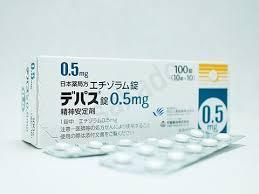 デパス0.5mg錠は精神科で処方してますか?