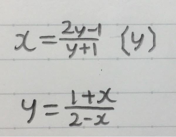 数学 式変形 上の式から下の式にするにはどのような操作をすればいいのですか?