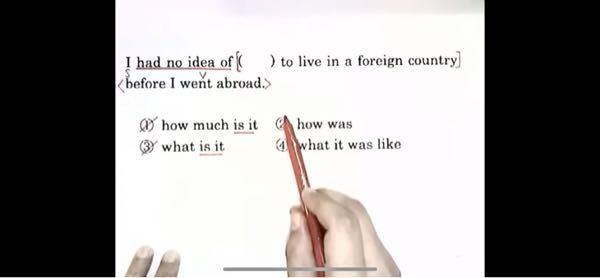 ビンテージの解説動画でhowは疑問副詞でwasの主語として扱えないとあったのですがいまいち理解できませんでした。 知識不足なのでしょうが分かりやすく説明してくださる方がいると助かります。 解説動画 https://youtu.be/lqSYXcPIQL0