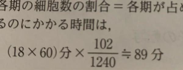 計算の仕方を教えてください