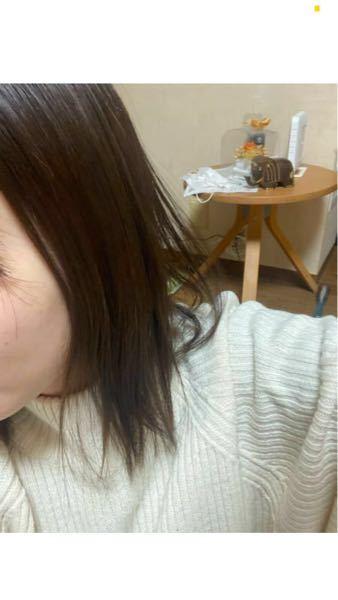 実習でこのくらいの髪色は明るいでしょうか? 保育園です。