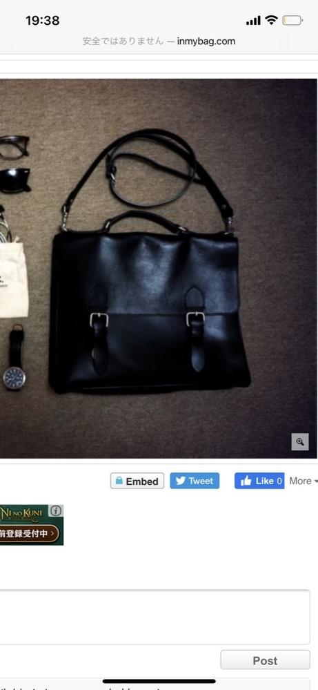 この画像のA.P.C.のバッグの型番わかる方いますか? もしくは売っていたらURL教えて欲しいです。 A.P.Cのメッセンジャーバッグっていうのだけわかってます。。。