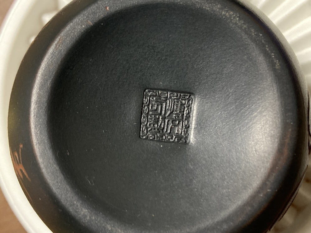 急須の裏側の文字の詳細が知りたいです。 中国急須?