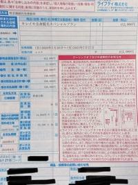 キレイモで解約したことある方に質問です。  頭金 ¥12000  第1回目分割支払金 ¥14500×1回=¥14500  第2回目以降分割支払金 ¥14100×8回=¥112800 【 合計 ¥139300 】  現在こちらが ローンで返済済みの金額です。  契約したあとに妊娠が発覚しました。 いつ行ける日がくるかわからないし 子育て中の毎月¥14100が地味に...