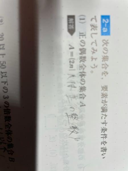 この問題の解答用紙には「nは自然数」と書いてあったのですが、これでも合ってますか?