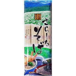 おはよーございます アトちゃんです 最近買って旨かった 蕎麦は???? 私は愛知県にある 葵フーズの さらしな 蕎麦 4束入り 110円!!!!!!!! 北部九州は蕎麦もソーメン作りも盛んですが 是は安くて旨い 全国的に販売はしてないとは思う 楽天等では売ってますが 皆様の ここの袋入り蕎麦は安くて旨いと言う物がありましたら ご紹介下さい (真面目なコメントのみ返信します)