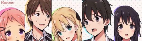 この5人のキャラが出てくるアニメはなんですか? キャラの名前とかも知りたいです