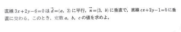 高校数学です。ベクトルの問題なのですが、わからないので教えてください!