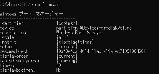 Android x86のブートローダーが下記のコマンドを実行しても出てこないので削除できません。どうすればいいですか。