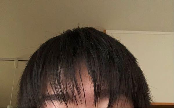 このような前髪をマッシュみたいに直すにはどうすればいいですか? それとも毛量が足りないだけですか?