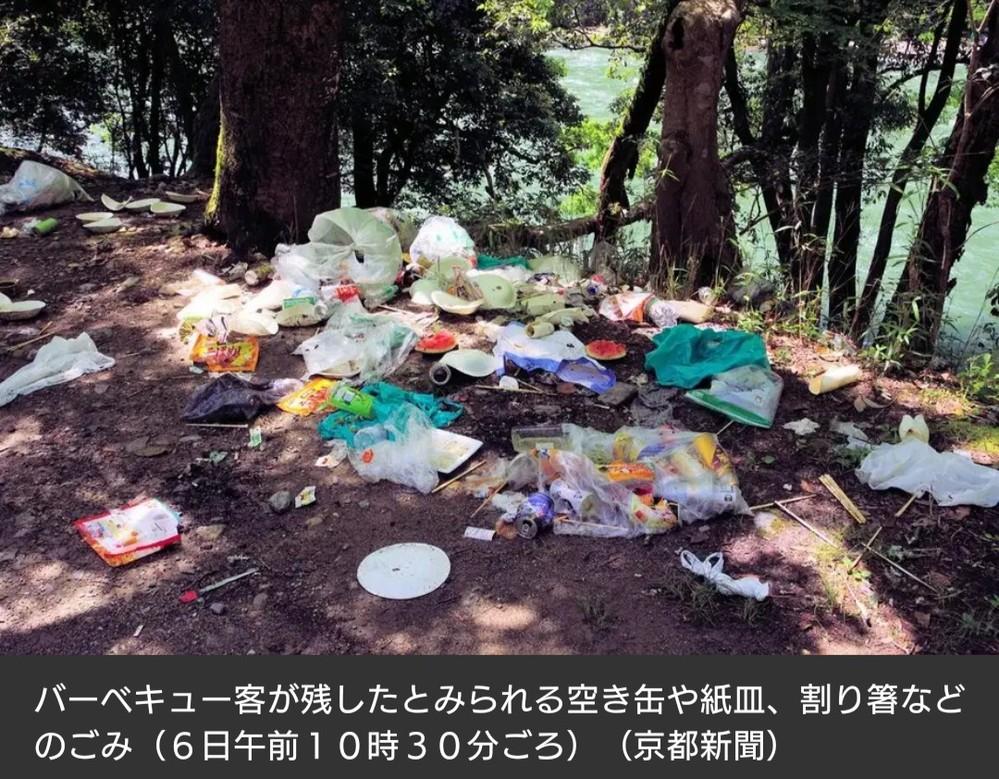 キャンプやバーベキューする人 は何故、ゴミを捨てて帰るの?