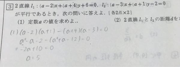 (1)について、どうしてこのような立式になるのか教えて欲しいです。