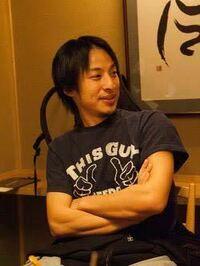 西村ひろゆきの髪型ってどんな髪型ですか?
