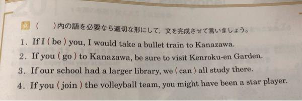 高校生です。調べても分からなかったので英語ができる方教えてください。