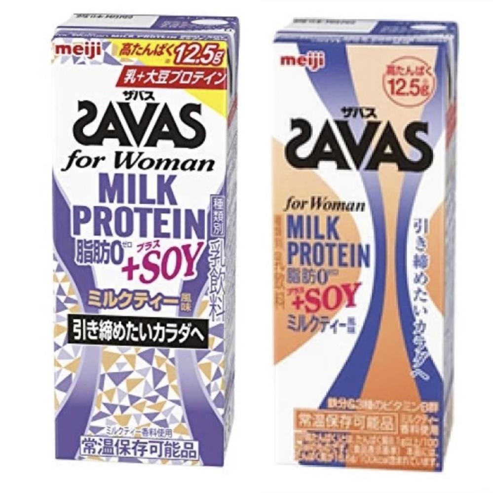 至急お願いしたいです! こちらのSAVAS ミルクプロテインのミルクティー風味は何がちがうのでしょうか!? パッケージだけが変わったんですか?それとも効果、成分、味などが違い別物と考えていいのでしょうか!? パッケージが変わった、または2種類のパッケージがあるのであればどちらが最新でしょうか? SAVAS ザバス プロテイン ミルクプロテイン