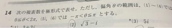 この数学の問題について、⑵の問題でθ=6分の11になるのですが答えの導き方が分かりません。教えて頂きたいです。