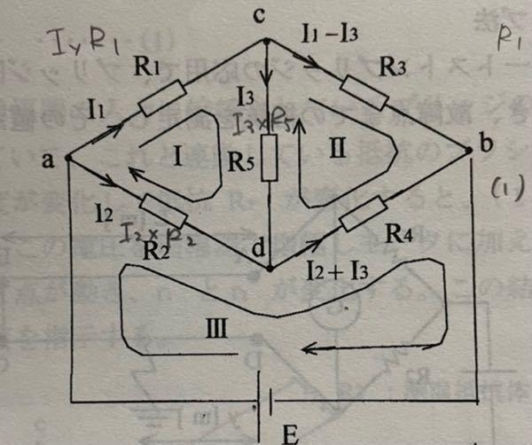 電気電子工学の問題です。 画像のホイートストンブリッジ回路において、電流I1、 I2、I3の方向を矢印のように決めた時、各問に答えなさい。抵抗はΩ、電流はA、電圧はVとする。 ①キルヒホッフの...