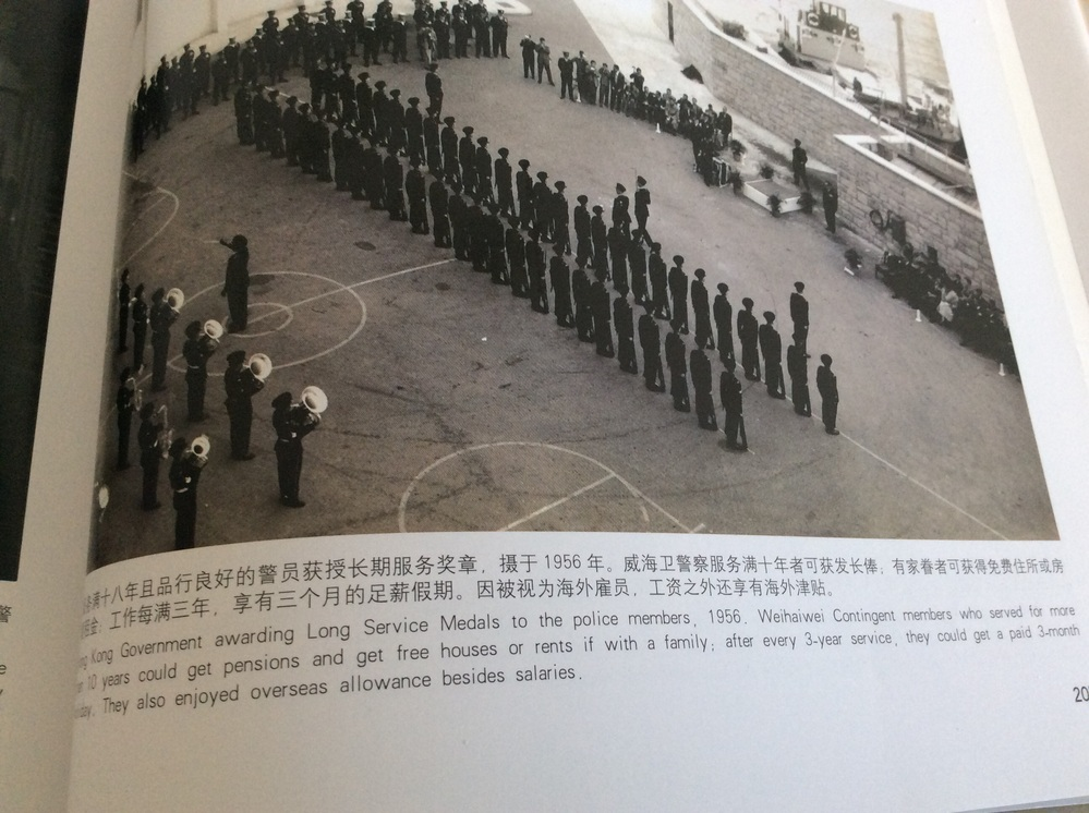Hong Kong Government awarding Long Service Medals to the police members, 1956. Weihaiwei Contingent members who served for more than 10 years could get pensions and get free houses or rents if with a family; after every 3-year service, they could get a paid 3-month holiday. They also enjoyed overseas allowance allowance besides salaries. この文章を日本語で翻訳して欲しいです、宜しくお願いします。