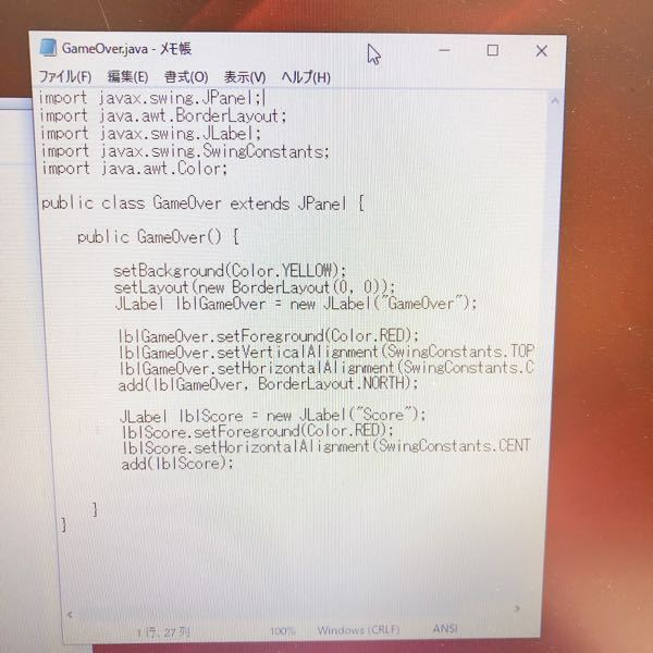 Javaでシューティングゲーム作ってるんですけど自機がやられたらGAME OVER画面にいって画面選択でタイトルに戻るやつってどうやって作ればいんでしょうか? 自分なりに調べてやって見た結果がこ...