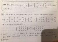 この問題を行列式をつかって解いた場合、どうなるか教えて欲しいです。よろしくお願いします。