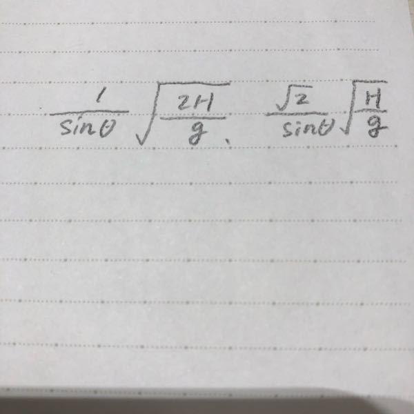 この右の式と左の式は違う値を表しますか?
