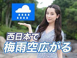 梅雨入りが近いですが聴いてジメジメ 鬱陶しい曲を教えて下さい。 不快指数が高い曲歓迎します。