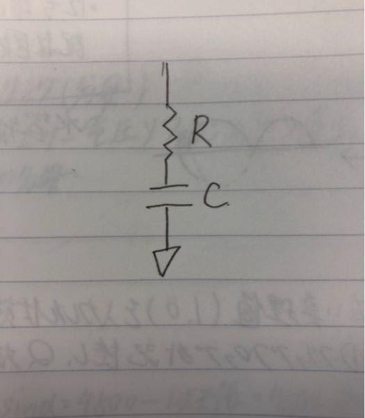 回路の中で写真のように抵抗とコンデンサを直列で繋いでグランドにさすと、どのような役目を果たすのでしょうか?