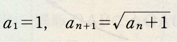 【数学 数列の極限】 この数列の極限を求める問題です。 教えてください!