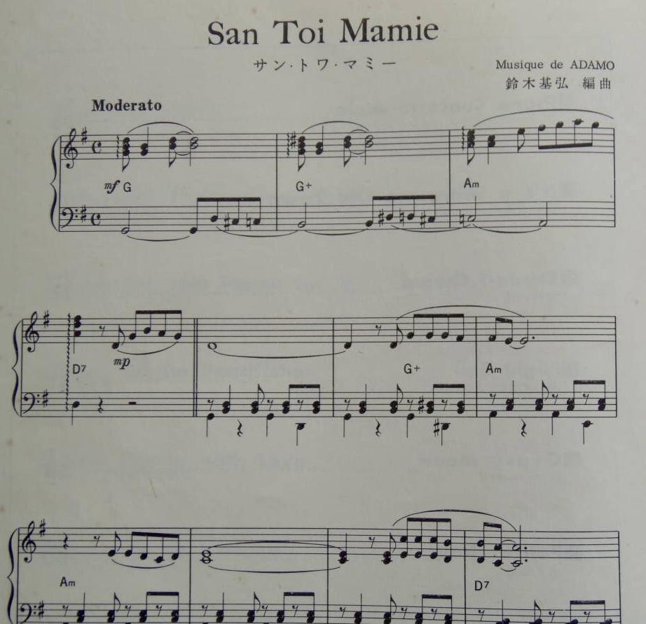 中級レベルのクラシック音楽(ショパンのノクターン2番や子犬のワルツとか)をピアノで弾ける人なら こういう曲は余裕で弾けますか? 一曲、1ヶ月もあれば、弾けるようになりますか? ↓ サン・トワ・マミー ロシアより愛をこめて 小さな花 Petite fleur キャンドルライト・キッセズ Candlelight Kisses