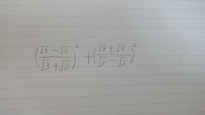 この問題の解き方と答えをわかりやすく教えて下さい!