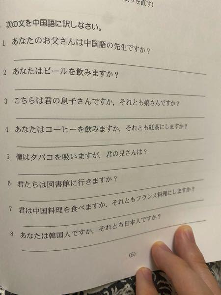 全て教えてください。中国語です