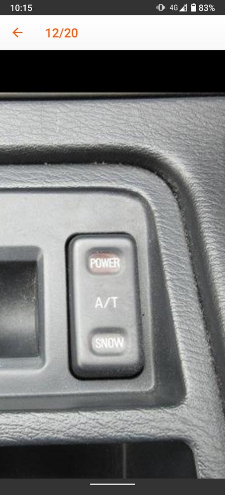 R33とかにあるこのスイッチはなんですか?