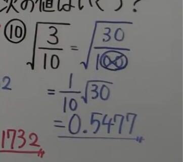 https://youtu.be/6o64wWN_M2Q こちらの動画の最後の問題なのですが、√30/100からいきなり1/10√30になって居ますが、このような形はどんな時でも使えるのですか?