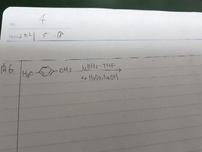 この反応がなぜ起きないのか教えてください。 酸化されそうなんですが…… 反応物p-ジメチルベンゼンです。 これに 1.BH3-THF 2.H2O2,NaOHです。 お願い致します。