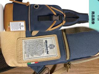 ビアンキのバッグを購入したんですけど色全然違うんですけどこんなもんですか?
