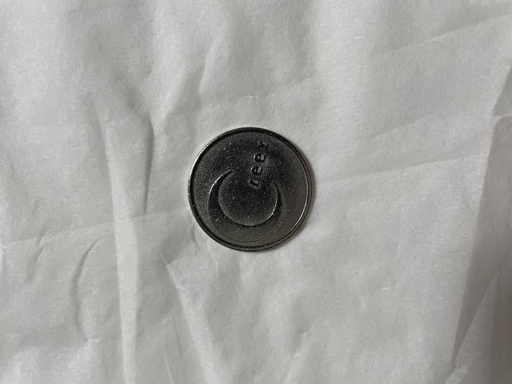 このコインはどこのものですか?わかる方回答お願いします。
