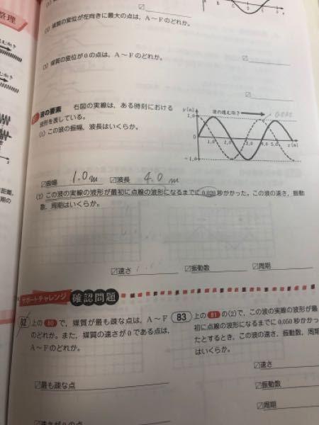 (2)を分かりやすく解説お願いします。 まだ公式の理解もあやふやなのでそこからの解説も含めて貰えると有難いです。