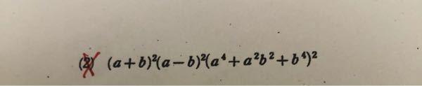 この問題の解き方を教えてください!お願いします