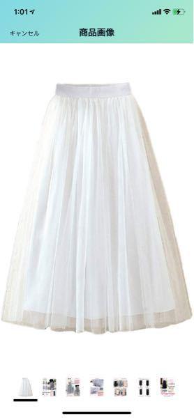 このスカートに合いそうな夏コーデ教えて下さい。できたらどのようなトップスがあうかなども教えていただけるとありがたいです。またこれは避けた方がいいものもあれば教えてください
