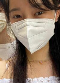 今日本でもいろんな人がつけているKF94のマスクではなくこのような形のものは日本からQoo10や楽天などで購入できるのでしょうか?購入できるサイトを知っている方がいましたら教えていただきたいです。 kpop jo1 bts exo seventeen nu'est ftisland cnblue bigbang b1a4 shinee infinite suju 2pm 東方神起 highl...