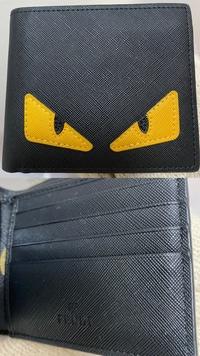 FENDIのお財布、本物か偽物か見分けて貰えませんか?