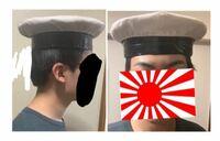 コスプレ用に大日本帝国海軍の水兵帽を自作している途中なのですが、どうでしょうか? 色々と資料を集めても自分じゃよく分からなくなってきたので他の方の意見を聞いてみたいです。  全体的な大きさや各パーツの大きさ等のアドバイスお願いします!  ※カテゴリはあえて「コスプレ」ではなく、より詳しい方が居そうなカテゴリにしました。